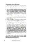 KPI. Внедрение и применение 6