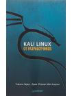 Kali Linux от разработчиков 1