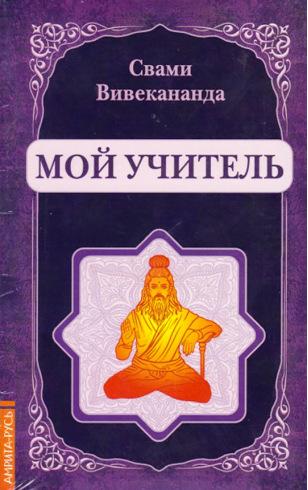 Йога - путь к освобождению. Комплект из 5-ти книг
