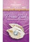 Private Book. Харизма женской души 1