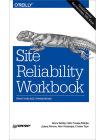 Site Reliability Workbook: практическое применение 1