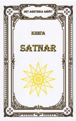 Книга SATNAR. Арктические веды