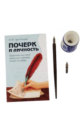 """Подарочный набор """"Учительский"""", малый"""